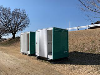 越戸公園(豊田市)MW22簡易水洗式移動トイレ