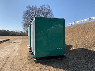 越戸公園(豊田市)MW22簡易水洗式和式移動トイレ