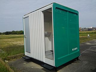 名古屋市東区MW22簡易水洗式